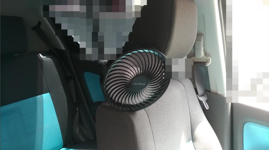 スズキ スプラッシュ 扇風機 助手席 ヘッドレスト